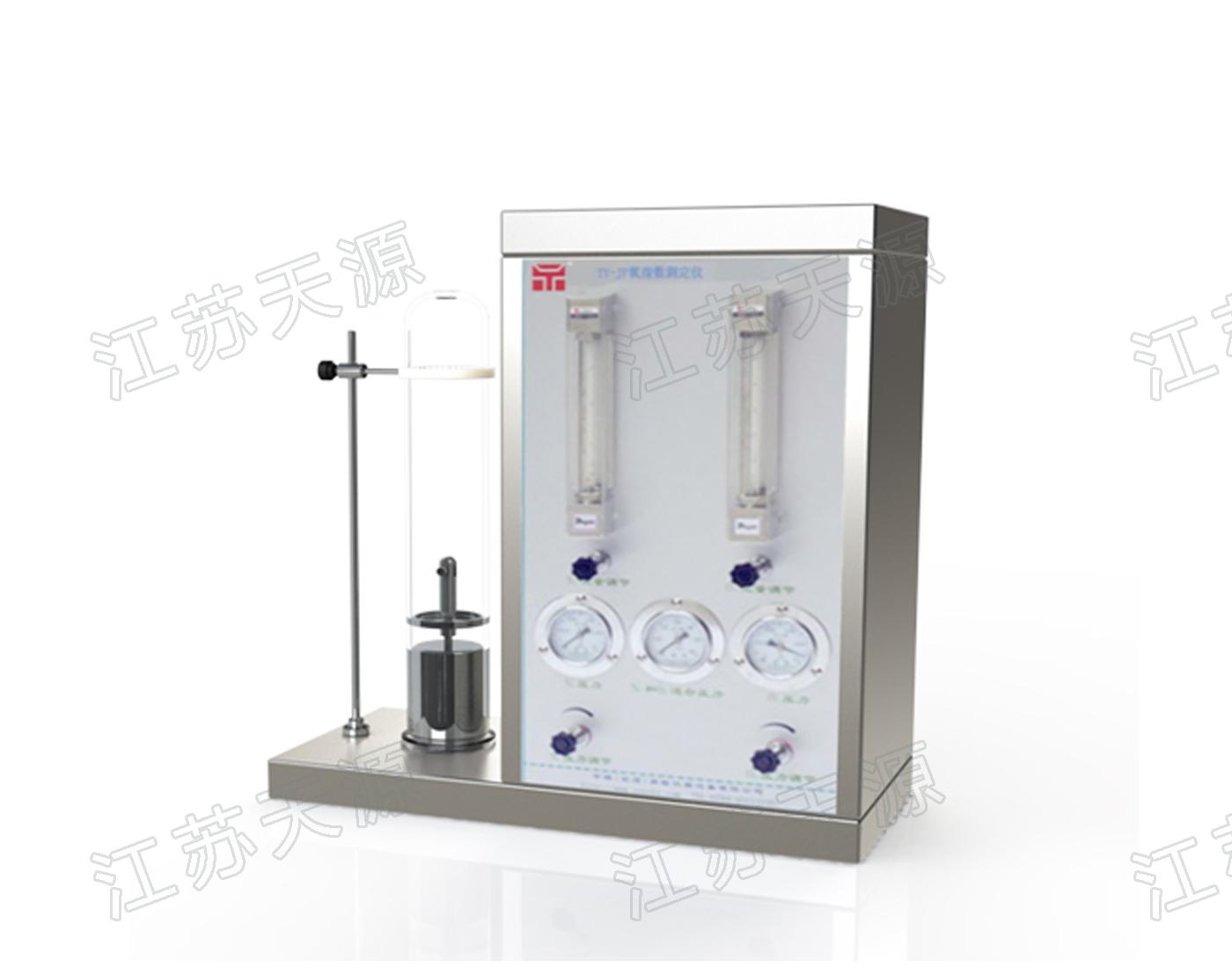 TY-JF氧指数测定仪